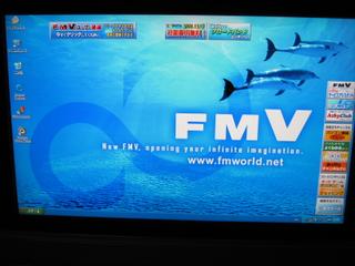 Fmv_l20_3