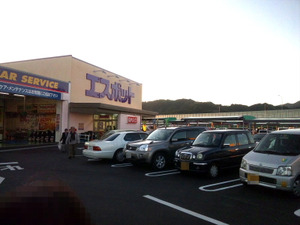 Huji_1