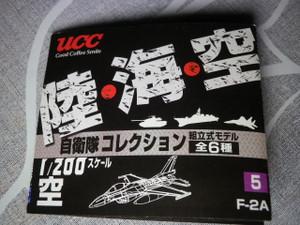 Ucc_2